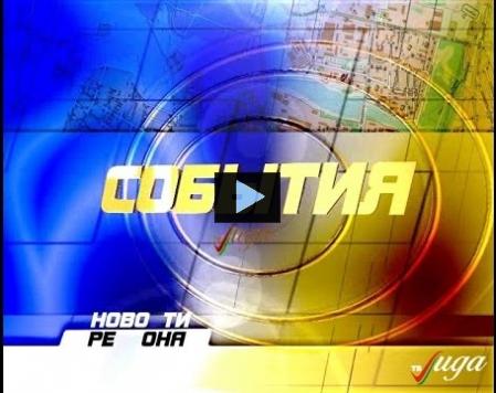 Лидская СДЮШОР Лакокраска