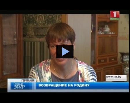 Екатерина Карстен готовится к седьмой Олимпиаде